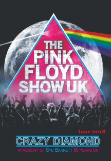 The Pink Floyd Show UK г. Саранск