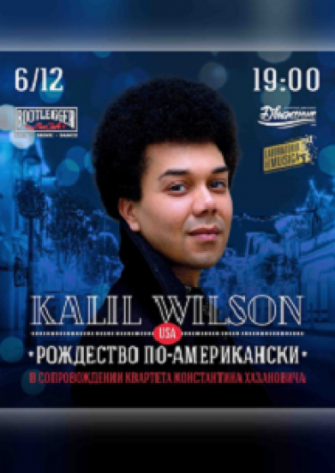KALIL WILSON (USA)-New Year Jazz