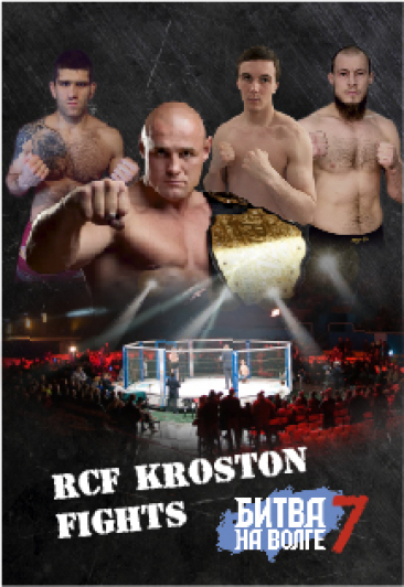 RCF KORSTON FIGHTS: БИТВА НА ВОЛГЕ 7