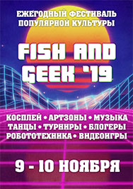 FISH AND GEEK