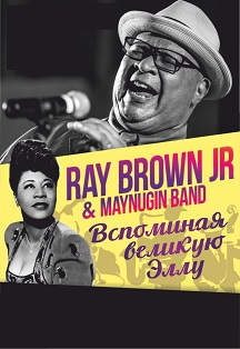 Ray Brown JR & MAYNUGIN BAND