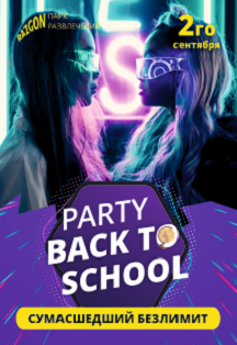 PARTY BACK TO SCHOOL