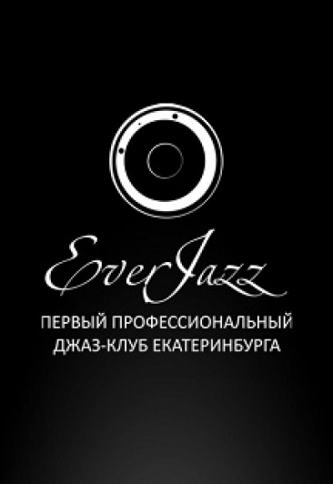 Джаз-клуб EverJazz