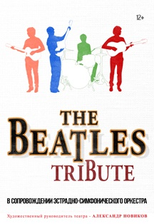"""The Beatles Tribute"""