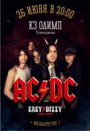 Summer tour 2016 ACDC tribute