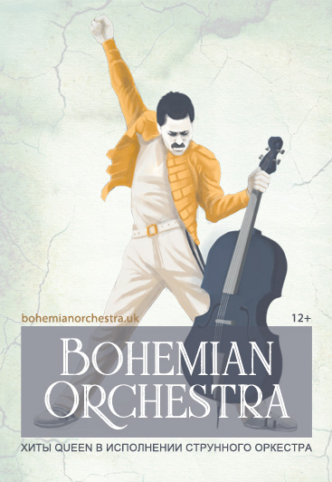 Bohemian Orchestra