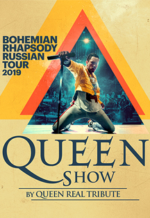 """Queen Real Tribute - Bohemian Rhapsody"""