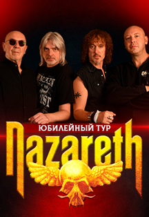 Nazareth / 50-th  Anniversary tour 2019