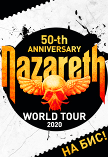 Nazareth / 50-th  Anniversary tour 2019, фото