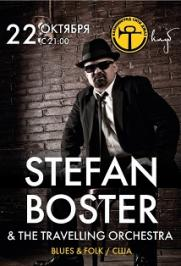 Stefan Boster and the Travelling orchestra