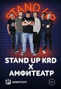 Stand Up KRD