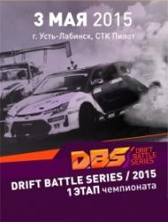 Drift Battle Series