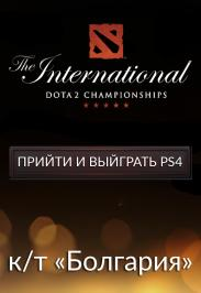 The International. Dota 2 Championships