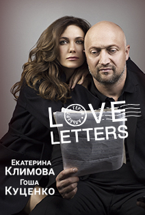 """Love letters"""
