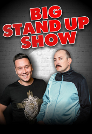 Big Stand Up show