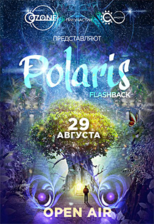POLARIS/Flash back/Open air
