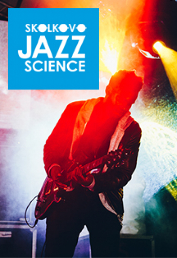 Skolkovo Jazz Science