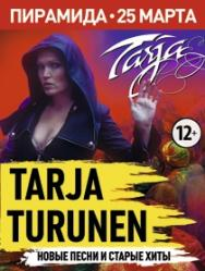 "Tarja Turunen. ""Colours in the road"""