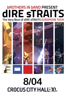 The Very Best of Dire Straits dire straits dire straits brothers in arms sacd
