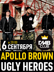 Apollo Brown / Ugly Heroes