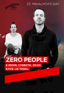 Zero People - St. Mihalych's Day
