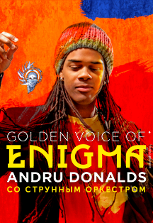 Фото афиши Andru Donalds. The Golden Voice of Enigma