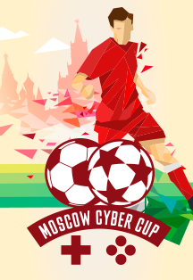 Фото афиши Moscow Cyber Cup