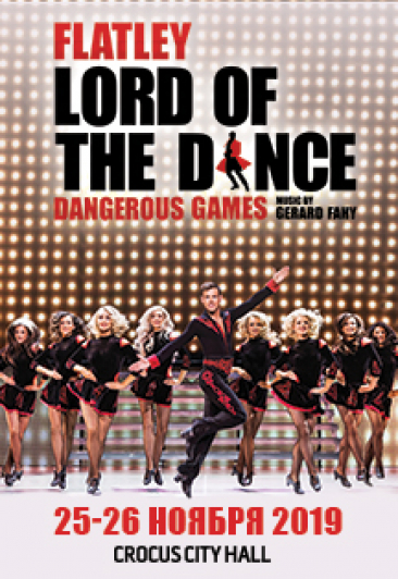 Lord Of The Dance steel d dangerous games isbn 9781509800124
