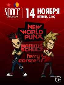 New World Punx: Ferry Corsten, Markus Schulz, Muzikjunki