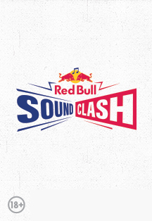 Red Bull SoundClash. Ленинград vs Noise MC