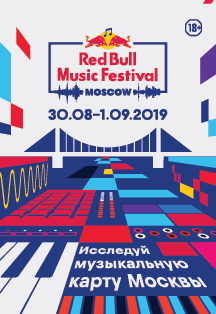 Red Bull Music Festival Moscow. Coast 2 Coast & Diving into Sounds