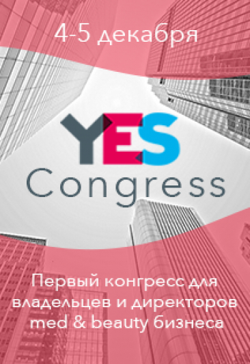Yes Congress