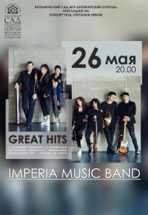 Imperia Music Band. Greats Hits
