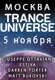 Trance Universe. The Next Level