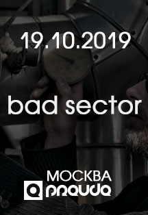 Bad Sector