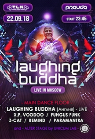 LEGENDS. LAUGHING BUDDHA