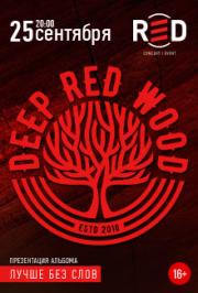 Deep Red Wood​