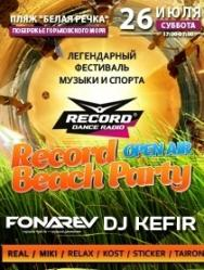 Record Beach Party