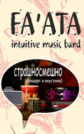 FA'ATA. Intuitive Music Band.
