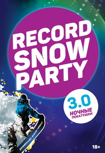 Record Snow Party