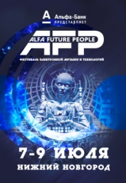ALFA FUTURE PEOPLE 2017