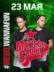 DIESEL WANNA FUN / MATISSE&SADKO