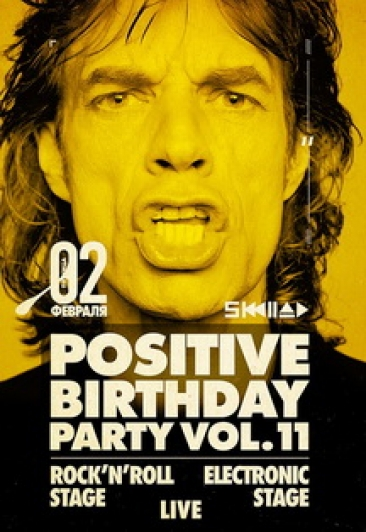 Positive Birthday party Vol.1