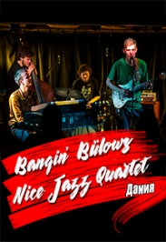 Концерт Bangin' Bulows Nice Jazz Quartet (Дания)
