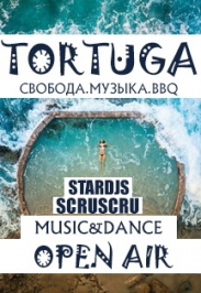 TORTUGA. MUSIC & DANCE OPEN AIR 2017