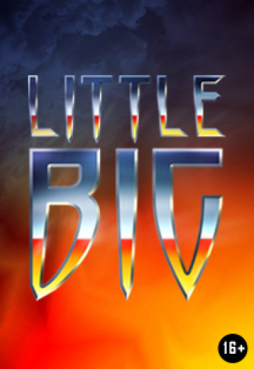 LITTLE BIG