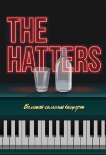 The Hatters. Forte & Piano tour