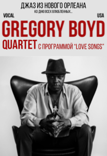 """Gregory Boyd Quartet """"Jazz from New Orleans"""""""