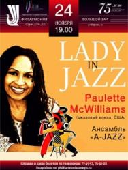 Lady in jazz. Paulette McWilliams