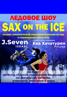 Sax on the Ice. J Seven